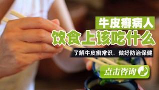 牛皮癣患者可以吃黄花菜吗