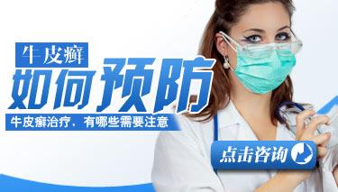 如何预防关节型银屑病